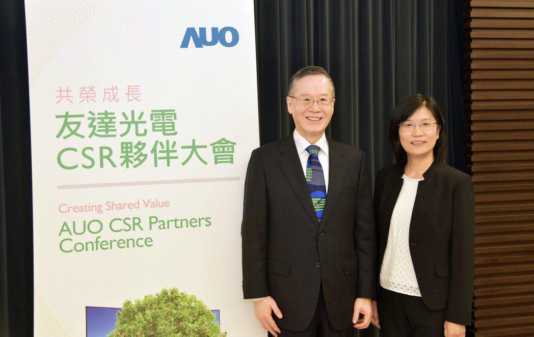 友達舉辦CSR夥伴大會,邀請台灣永續能源基金會董事長簡又新(左)及友達光電永續長...