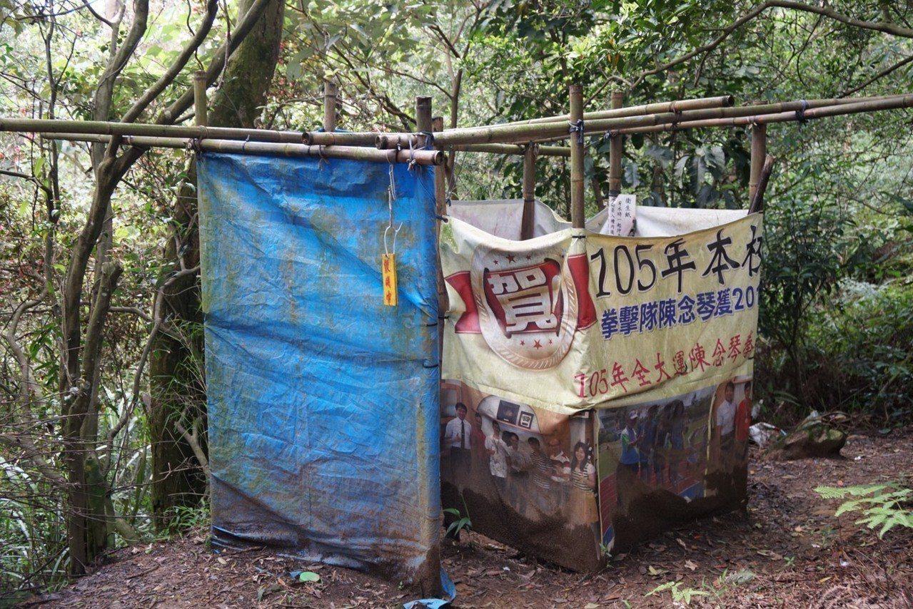 山上沒有公廁,山友們只能克難的用竹子、廢棄的廣告帆布搭建臨時「解放」處,非常不方...