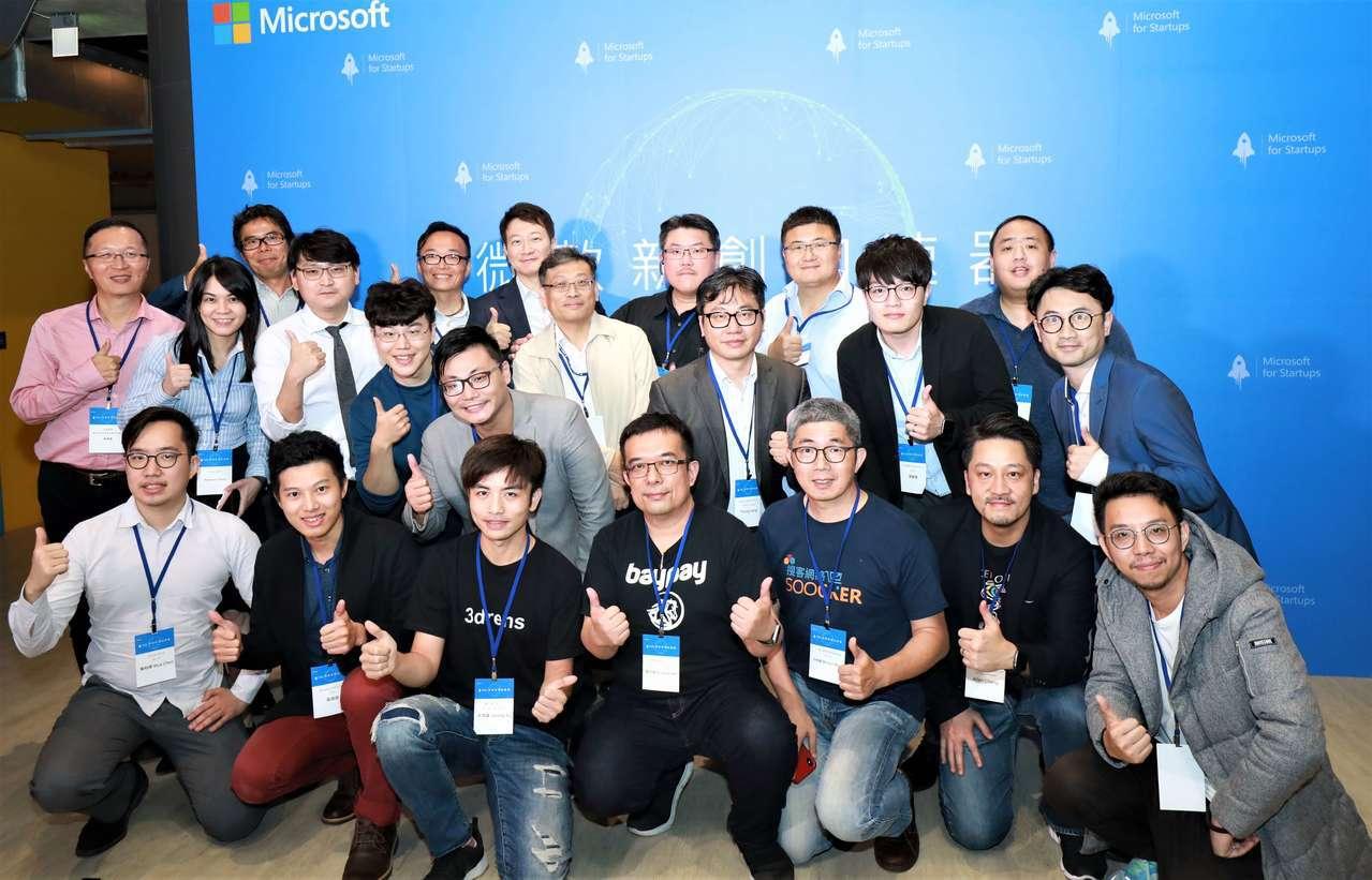 微軟新創加速器第一期新創團隊名單出爐,助力14家台灣新創團隊躋身獨角獸。 圖/微...