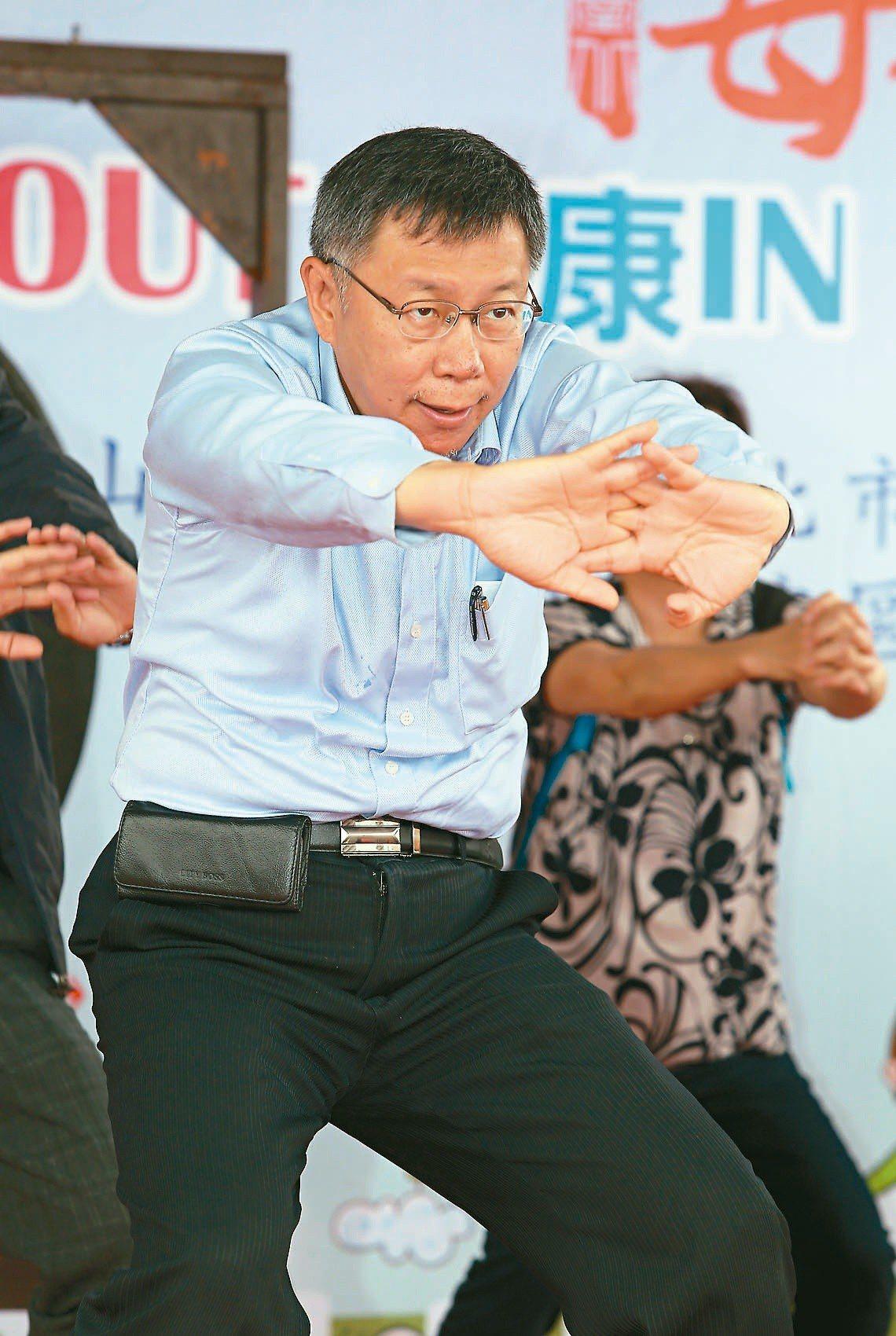 聯合報系民調,台北市長柯文哲在藍白綠三腳督的情況下,都穩居第二。本報資料照片