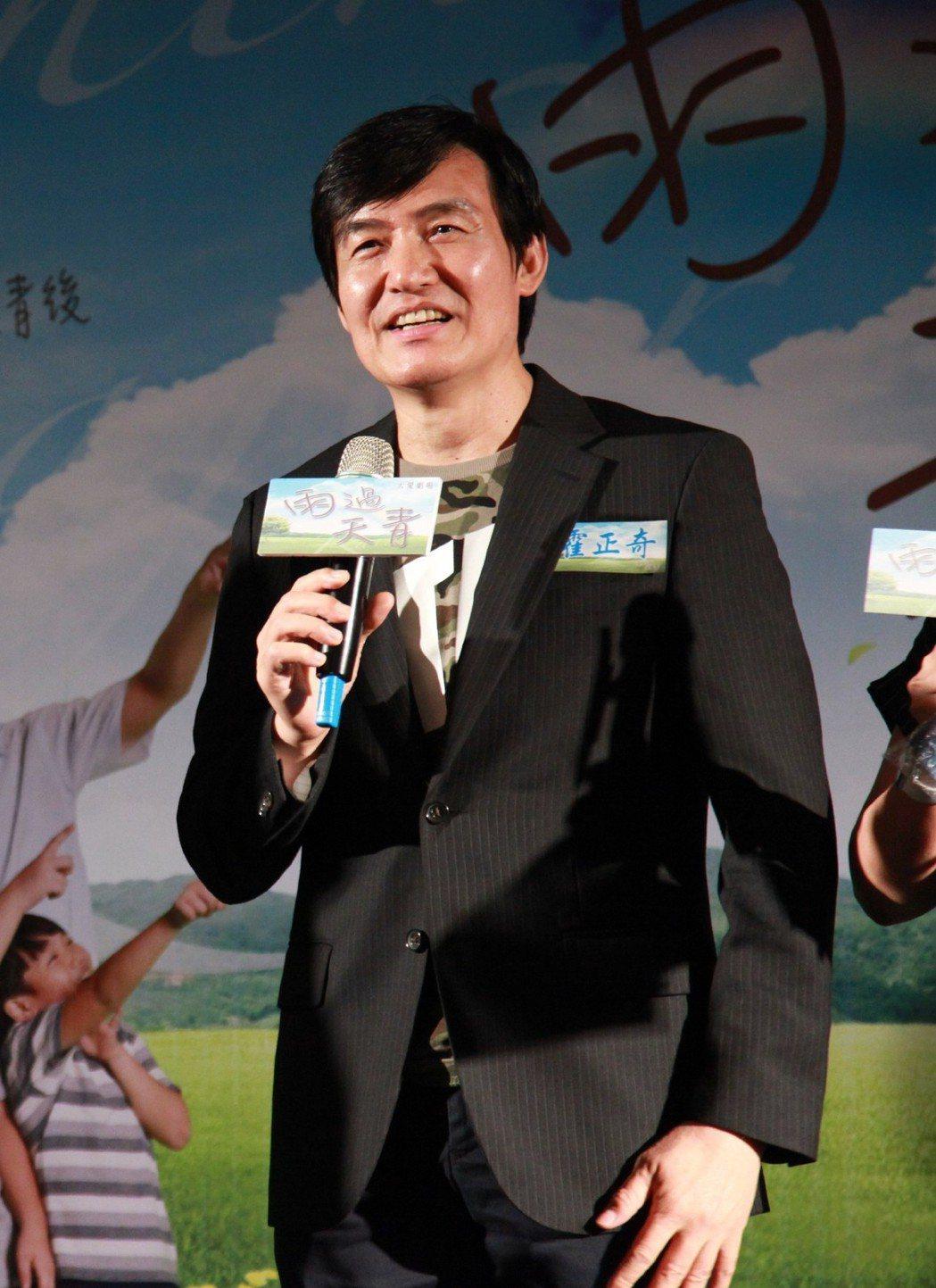 霍正奇在「雨過天青」戲中飾演本尊林鳳朝的爸爸。圖/大愛台提供