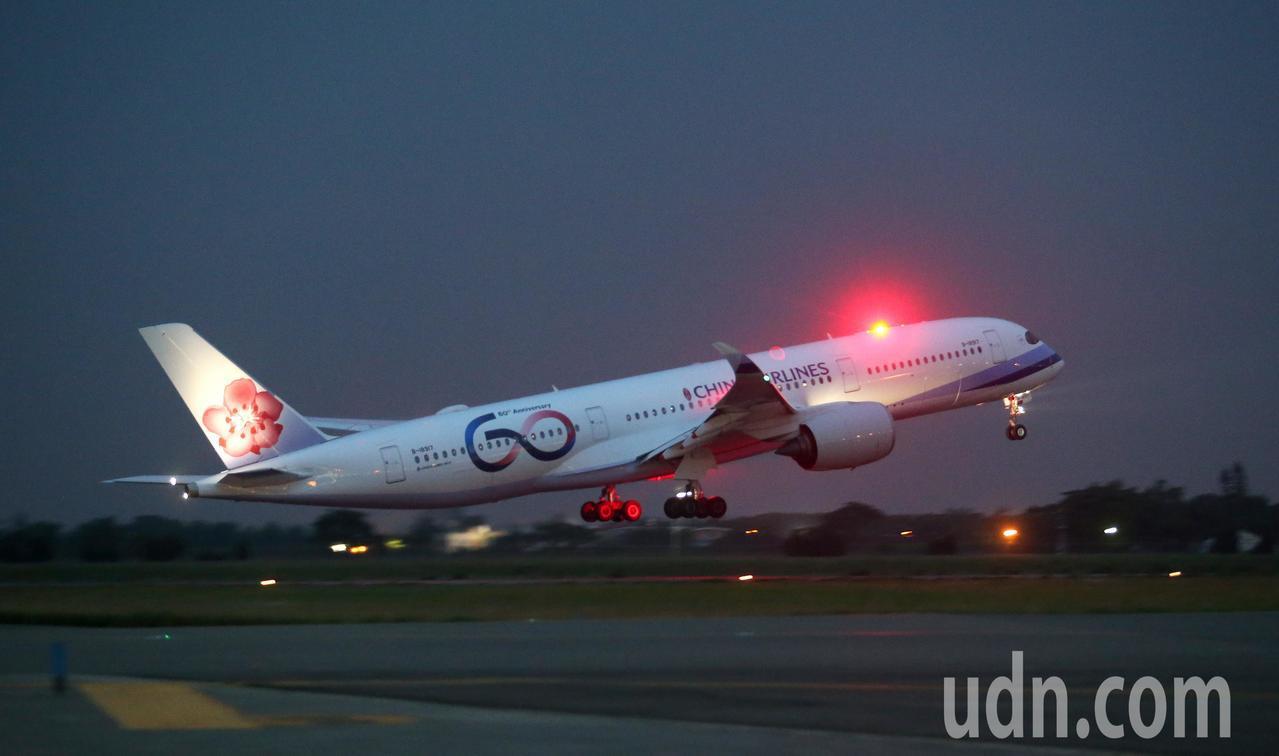 中華航空公司60歲生日,首架60周年標誌彩繪機,22日傍晚帶著新塗裝飛往美國加州...