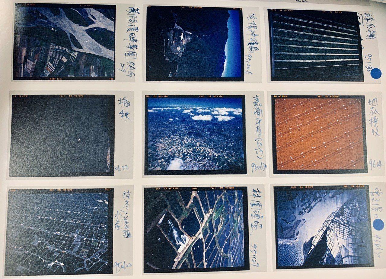 「齊柏林空間」24日正式對民眾開放,展出齊柏林生前空拍生涯。記者魏翊庭/翻攝