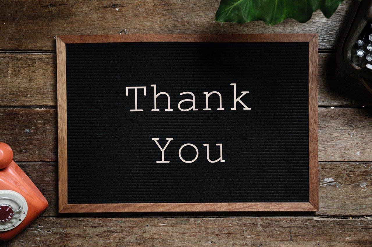 在說謝謝的時候,別忘了加個「你」字,聽起來更貼心。圖/摘自 pexels