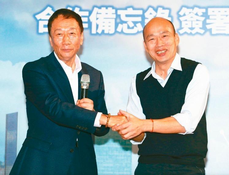 聯合報最新2020總統大選民調顯示,高雄市長韓國瑜全勝。報系資料照片