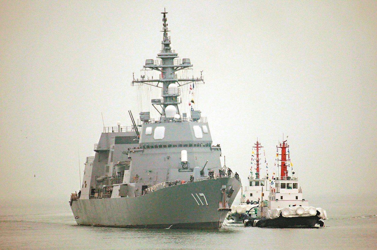日本涼月號護衛艦。 (法新社)