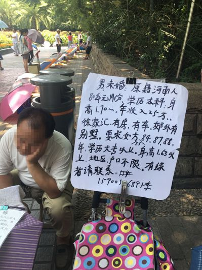 上海人民公園內著名的「相親角」,一名父親正在為兒子徵婚。記者林則宏/攝影
