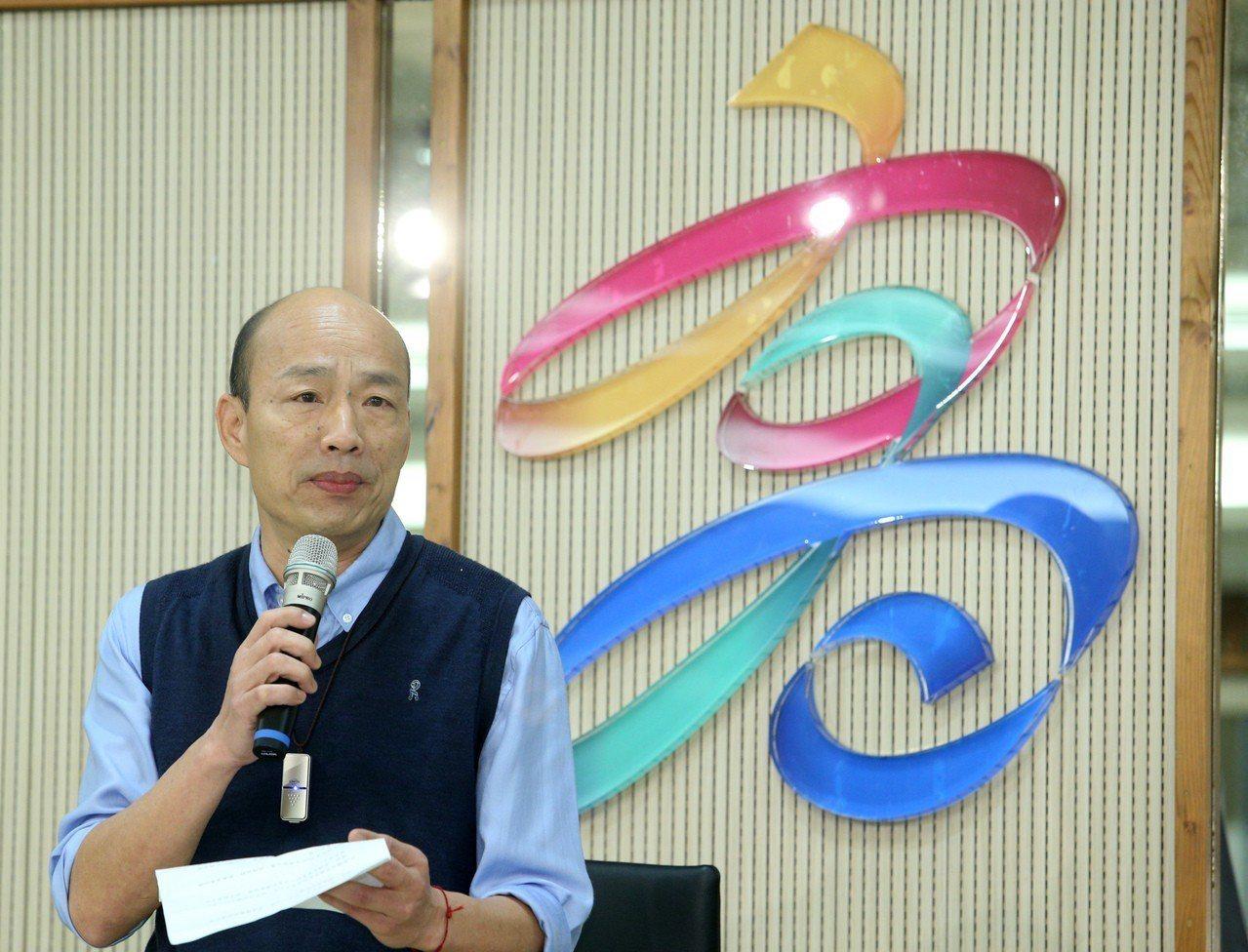 高雄市長韓國瑜上午發表聲明透露他無法參與現行國民黨的初選機制。記者劉學聖/攝影