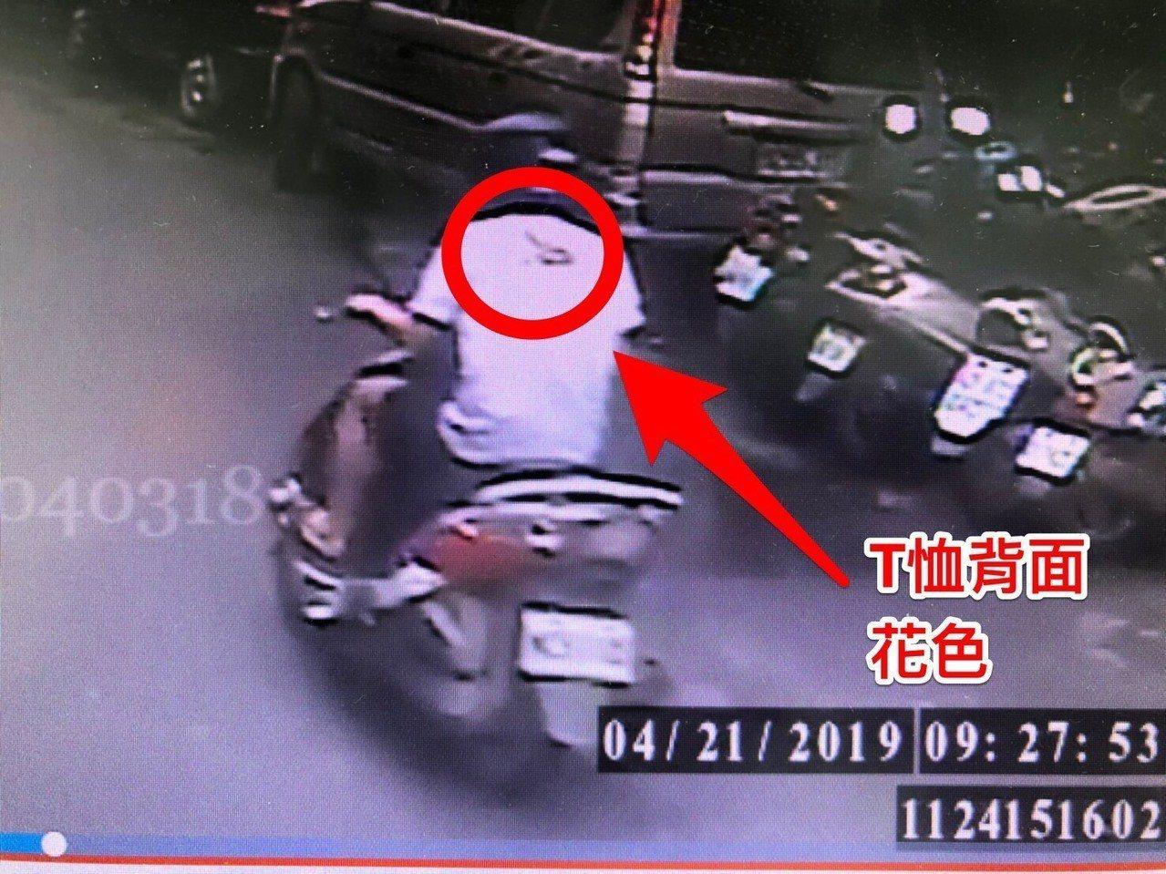 檢警提供畫面,希望民眾協尋泰山小姊弟的吳姓生父。記者林昭彰/翻攝