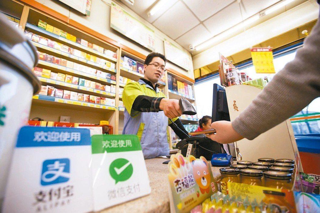 2018年,中國數位經濟規模達到人民幣31.3兆元。 本報系資料庫