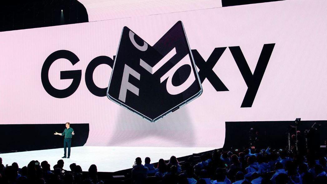 三星宣布摺疊手機Galaxy Fold延期上市。 (法新社)