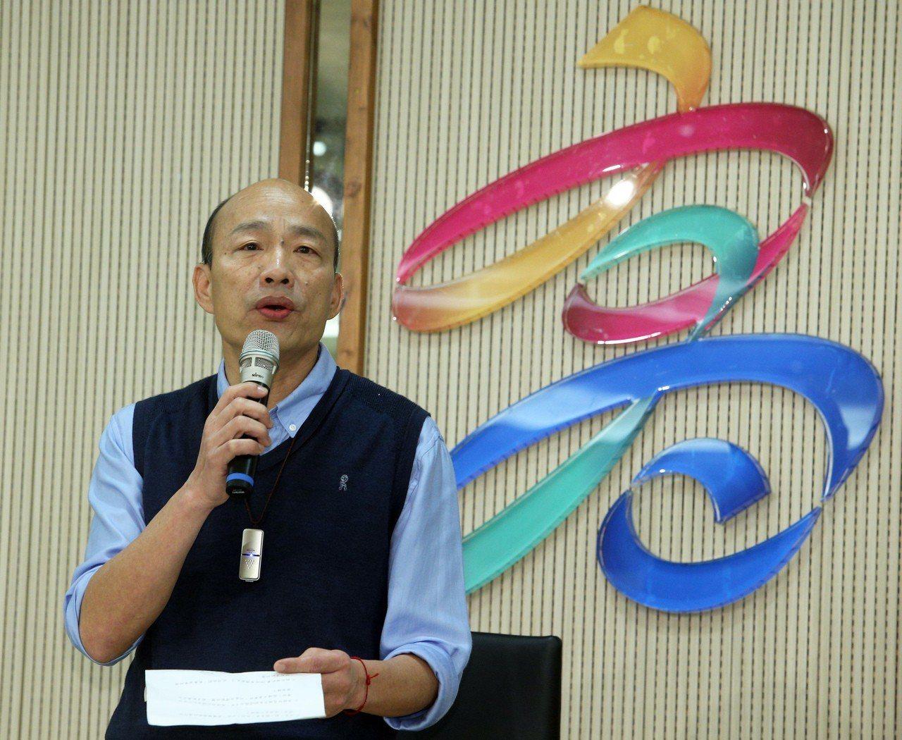 高雄市長韓國瑜上午發表聲明,說他無法參與現行國民黨的初選機制。 記者劉學聖/攝影