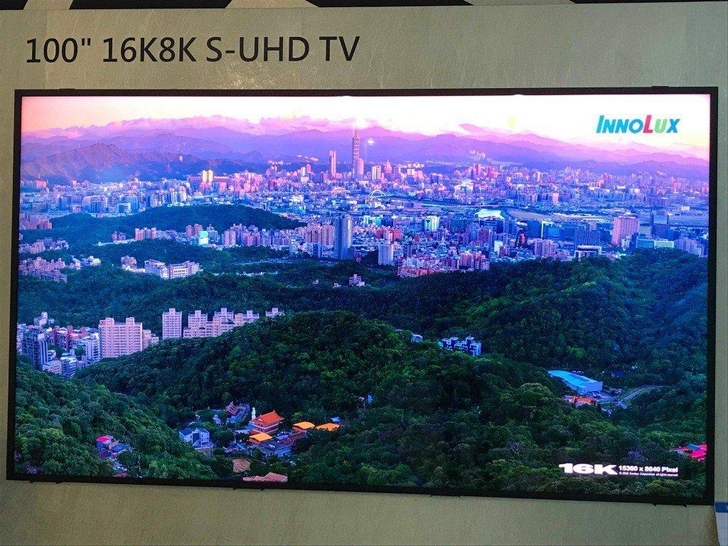 圖為群創65吋8K mini LED大尺寸電視面板。聯合報系資料照