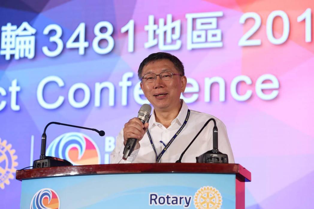 國際扶輪3481地區年會邀請臺北市長柯文哲在開幕式致詞,肯定扶輪社對社會的貢獻與...