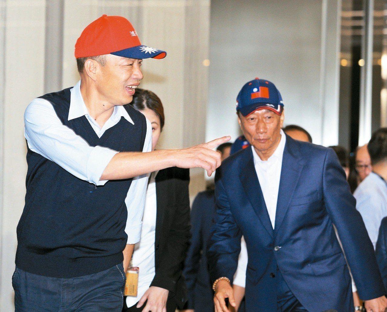高雄市長韓國瑜(左)鬆口願承擔,把球丟回黨中央。 圖/聯合報系資料照片