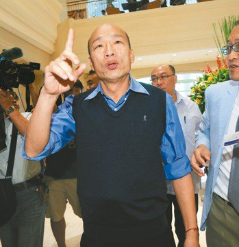 高雄市長韓國瑜 本報資料照片