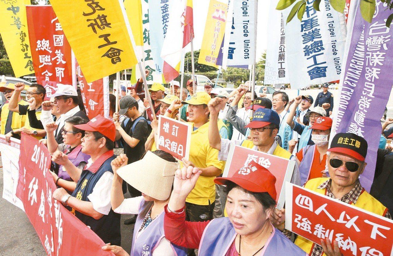 勞團在總統府凱道前舉行「五一遊行」行前記者會,提出 「多休假」「多保障」兩大訴求...