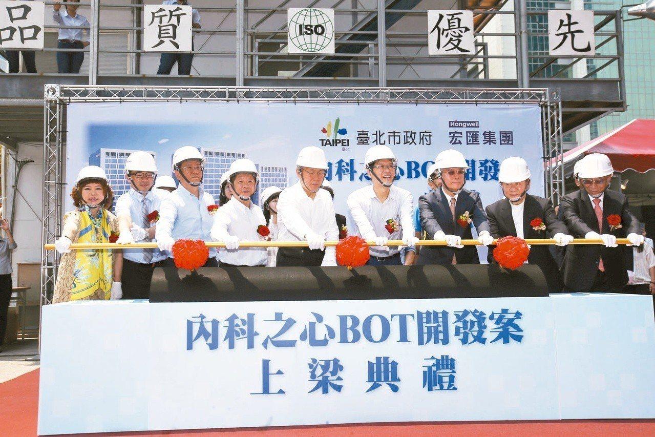 台北市長柯文哲(右五)上午在宏匯集團董事長許崑泰(右四)陪同下,出席「內科之心─...