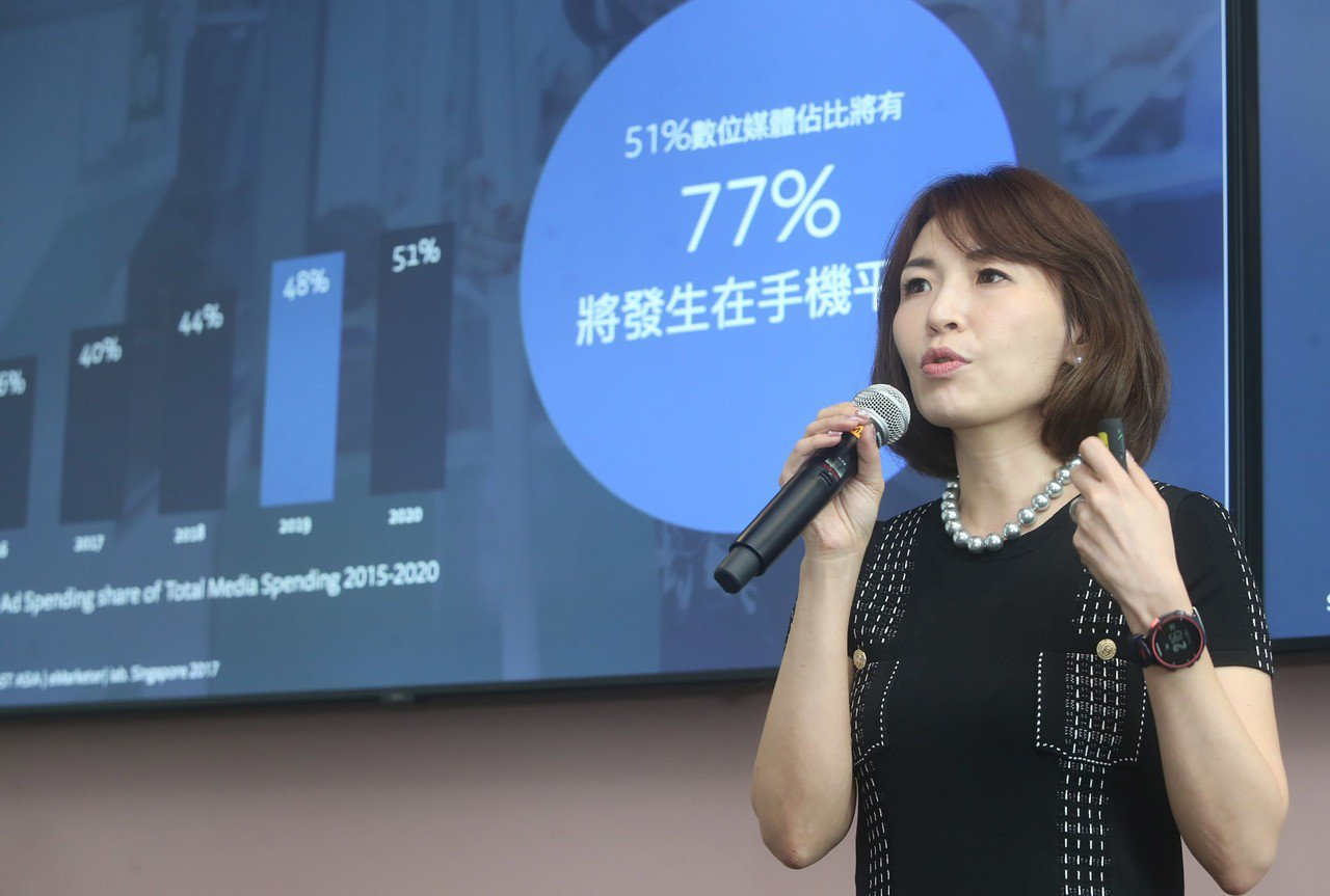 Facebook大中華區代理商業務總經理朱怡靜23日表示,過去臉書被認為是一種媒...