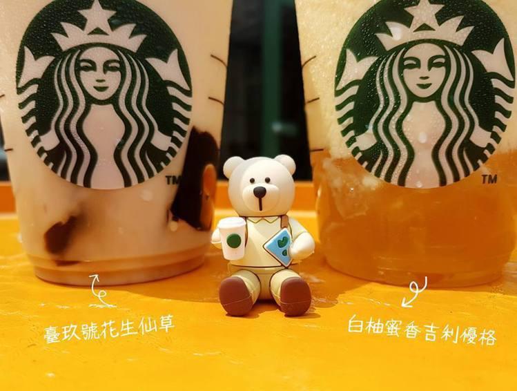 圖/摘自星巴克咖啡同好會(Starbucks Coffee)粉絲團