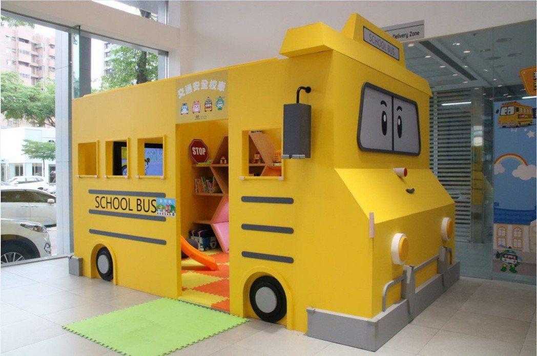 School Bus校車哥哥交通安全體驗區。 圖/南陽實業提供