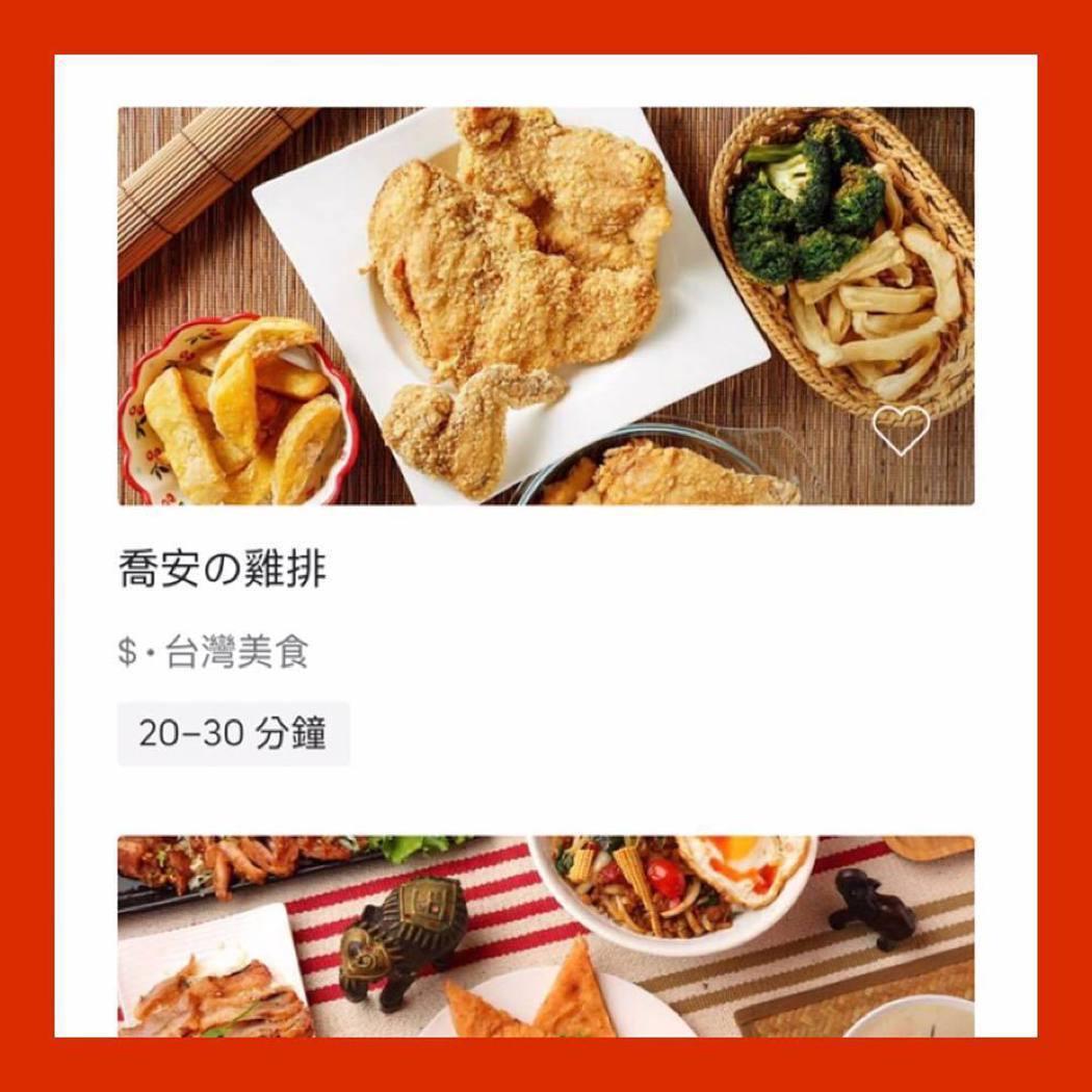 圖/擷自林予晞IG