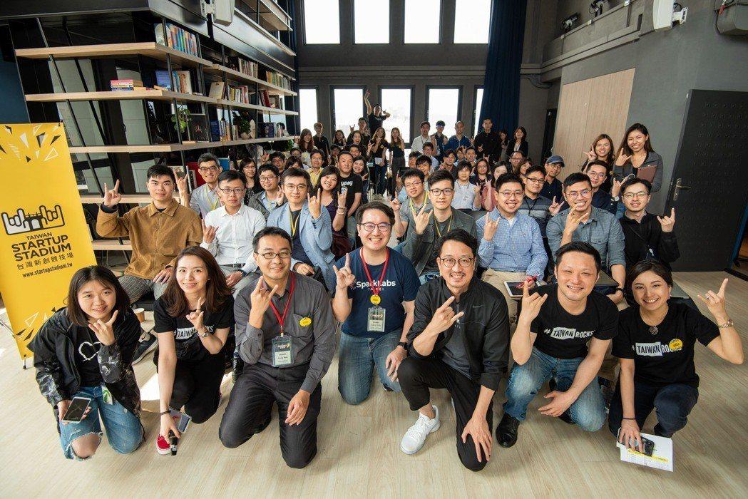 TSS第四屆投資條件書訓練營圓滿落幕,幫助台灣新創一手掌握創業募資心法。 TSS...