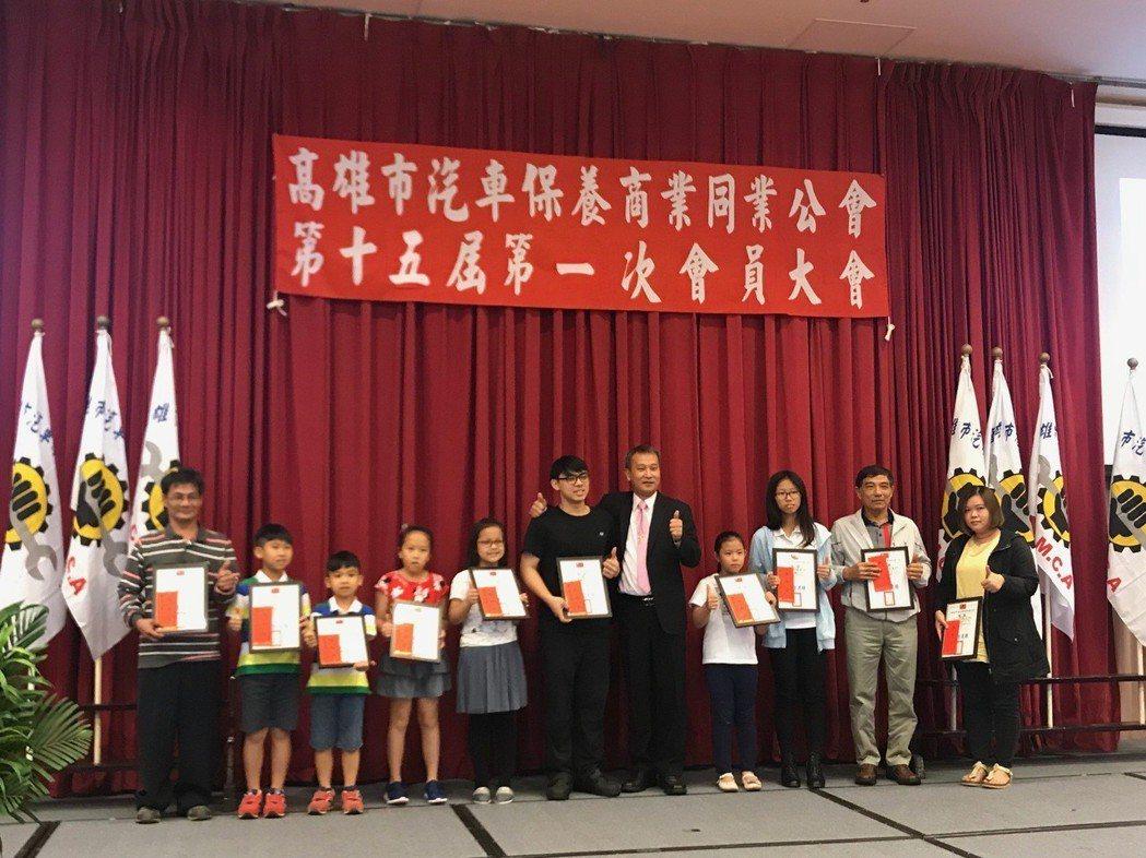 理事長曾建勝(左七)頒發會員子女獎學金及獎狀 蔡耀章