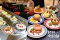 台灣首家「迴轉甜點」388吃到飽!下月舉辦「甜點大胃王」嗜甜者快來挑戰