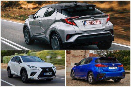Toyota、Lexus油電車第一季銷量佔比過半 C-HR Hybrid歐洲超暢銷!