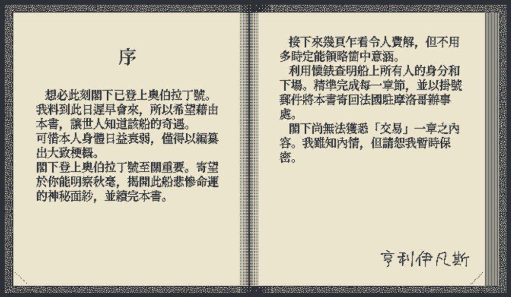 原本這款遊戲沒有中文,只能依靠坊間所出的中文包,但現在官方已經更新遊戲內容,對應...