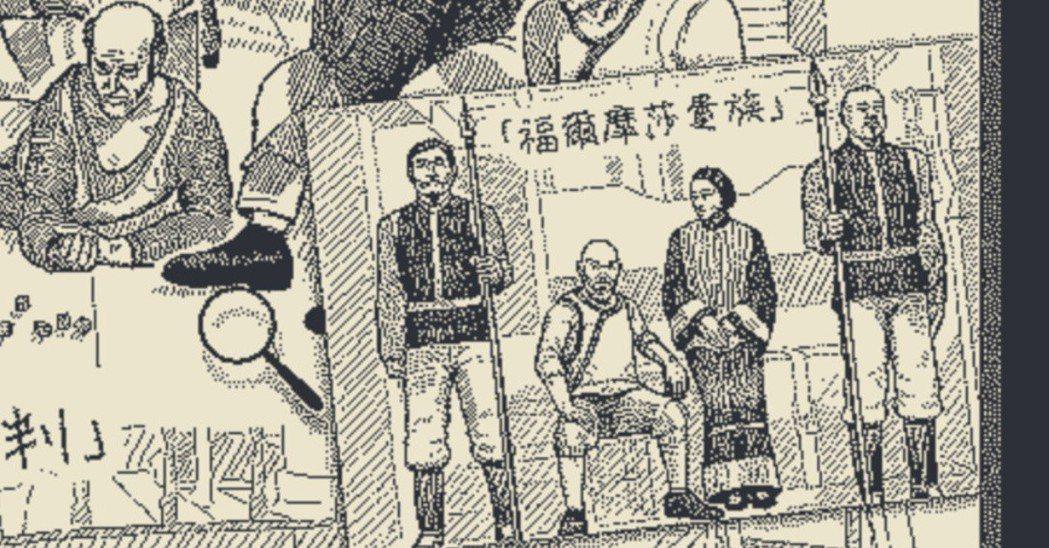 遊戲中有個算是小驚喜的地方,就是不但支援繁體中文,而且還可以聽得到台語喔!內容部...
