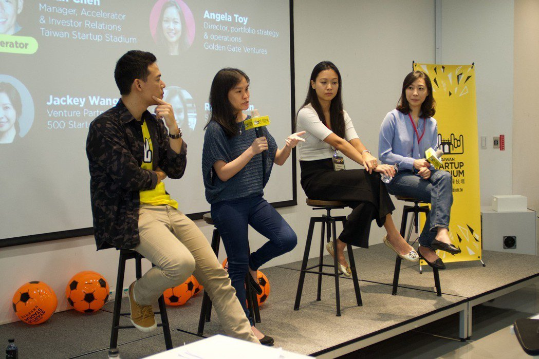 TSS今年力邀來自新加坡的兩位女性創投,針對東南亞不同國家的創業環境與市場差異,...