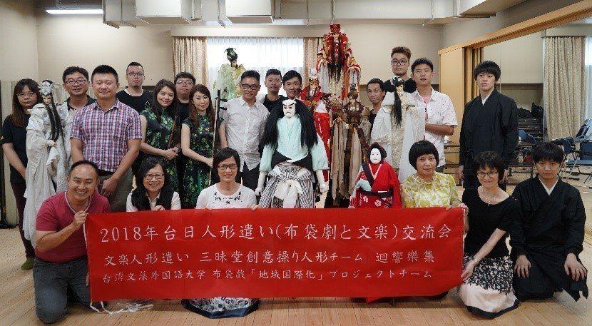 0台、日雙方成員於大阪國立文樂劇場集體大合照,此次交流圓滿成功。 文藻外大/提供...