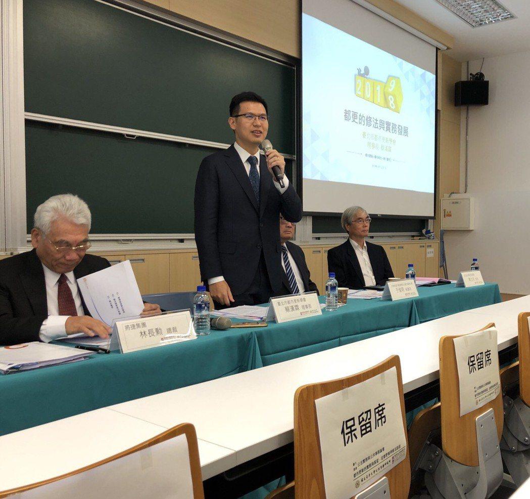 台北市都市更新學會理事長蔡漢霖表示,民眾普遍缺乏成本概念、風險意識不足、立體價值...