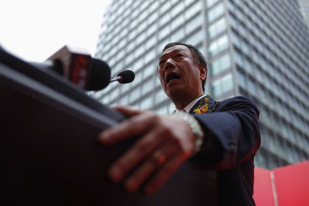 郭台銘宣布參與國民黨總統初選。 圖/路透社