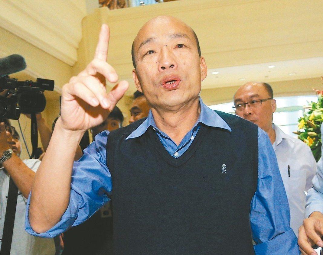 對於是否參選2020總統大選,高雄市長韓國瑜昨天表示,他知道外界很關心他是否參選...