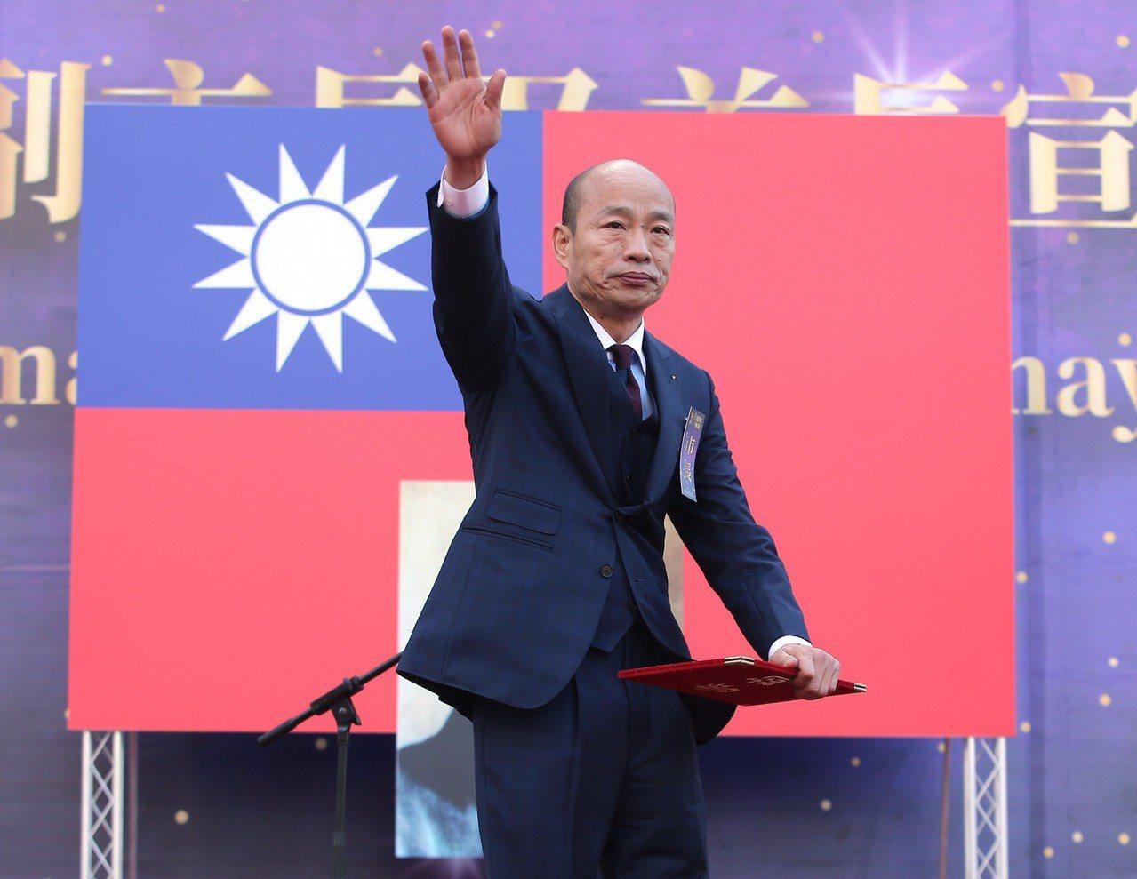 高雄市長韓國瑜將宣布,2020會有條件承擔。圖/聯合報系資料照
