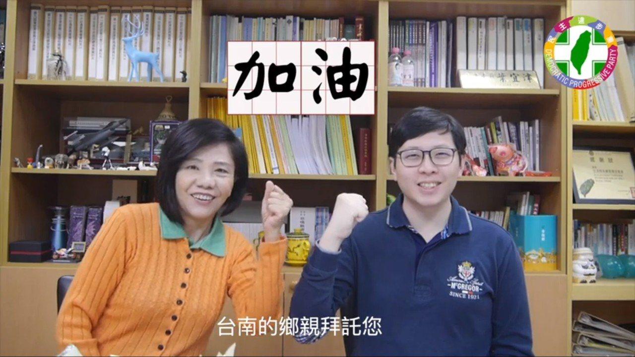 民進黨台南立委初選進入最後關鍵,在網路有龐大粉絲的綠黨桃園市議員王浩宇(右)號召...