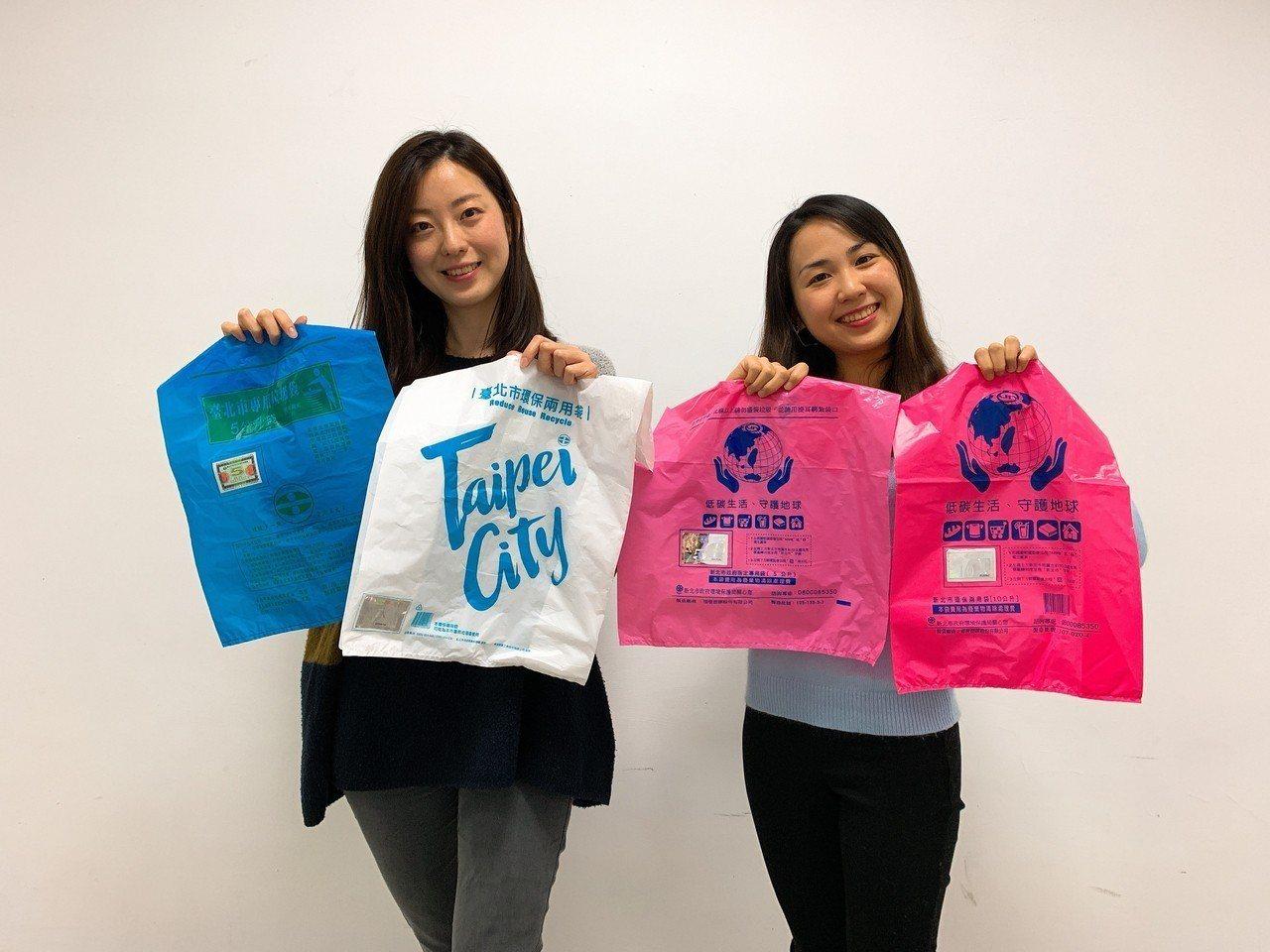 雙北市府今天公告垃圾袋互收政策。圖/新北環保局提供