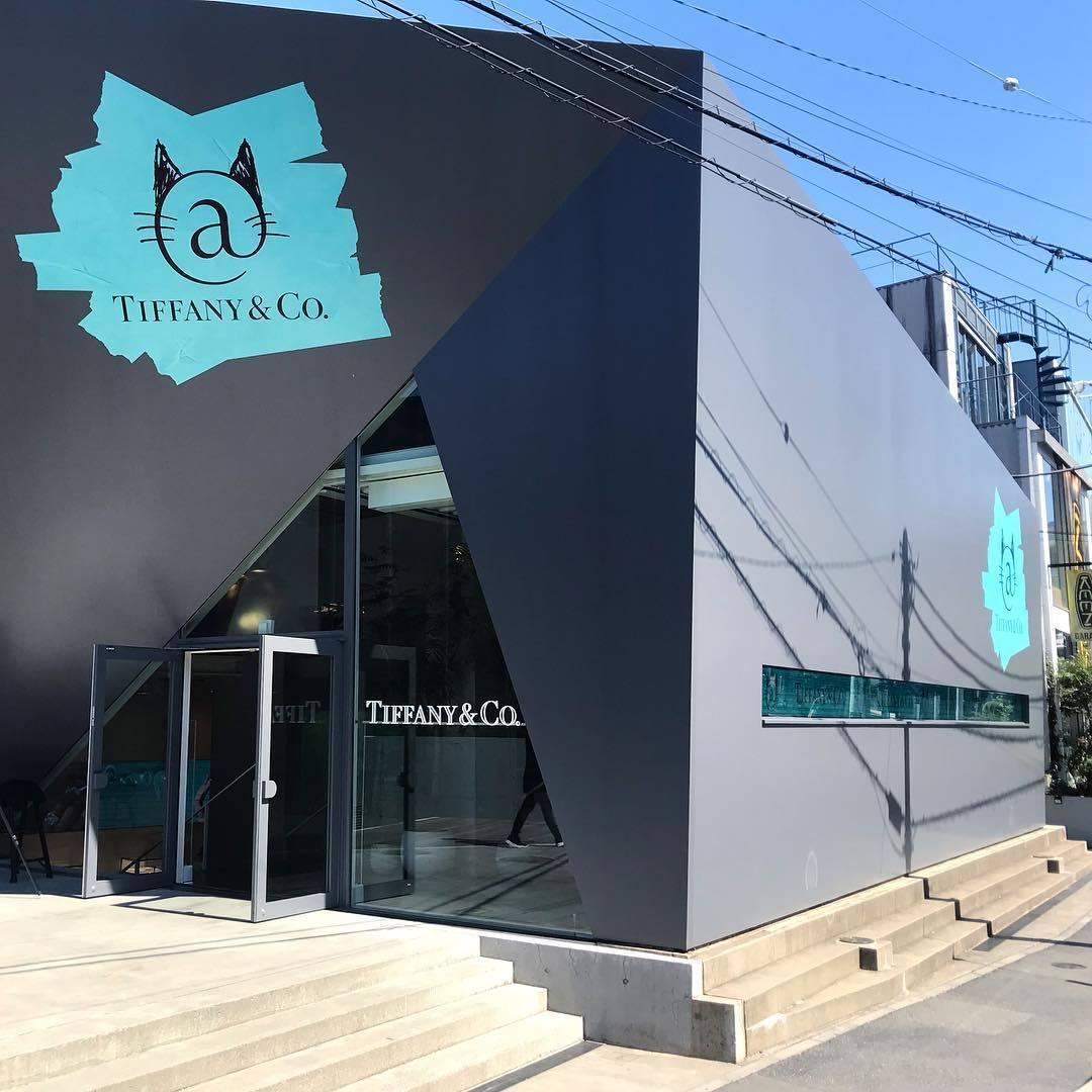 紐約珠寶品牌Tiffany&Co.進駐原宿「貓街Cat Street」,開設亞洲...