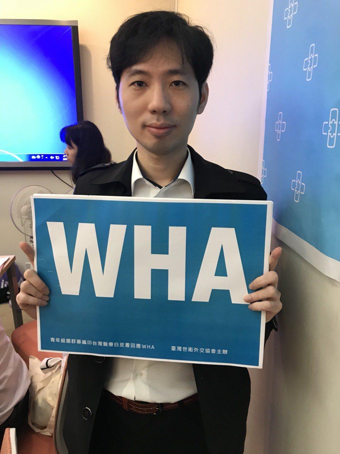 姜冠宇表示,此次共15名成員將出發至日內瓦,採募款方式,第一階段基本經費為50萬...