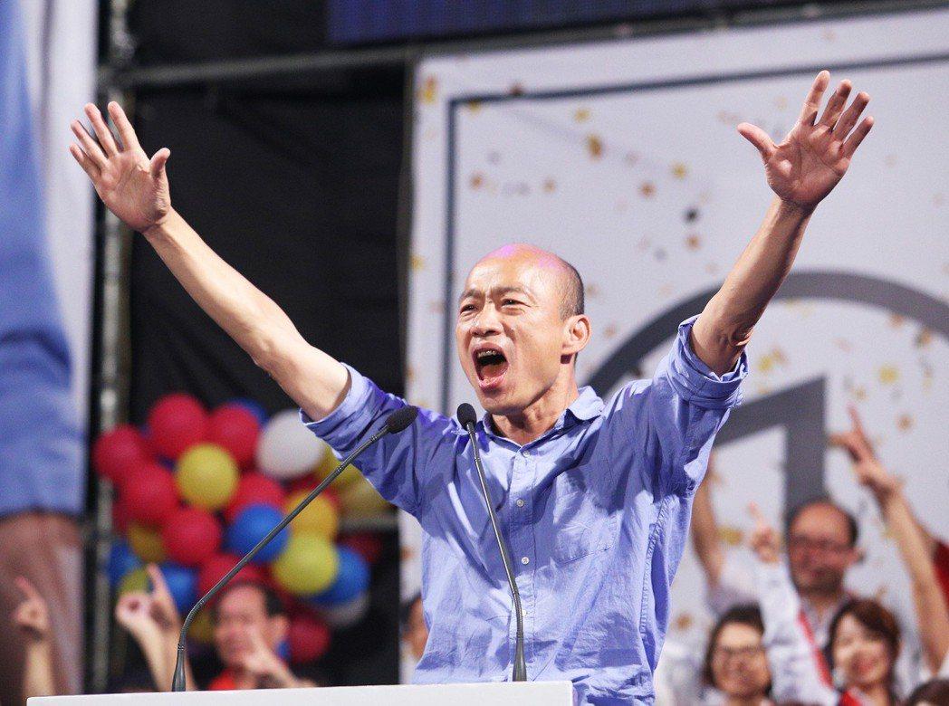 高雄市長韓國瑜。 圖片來源/聯合報系資料照