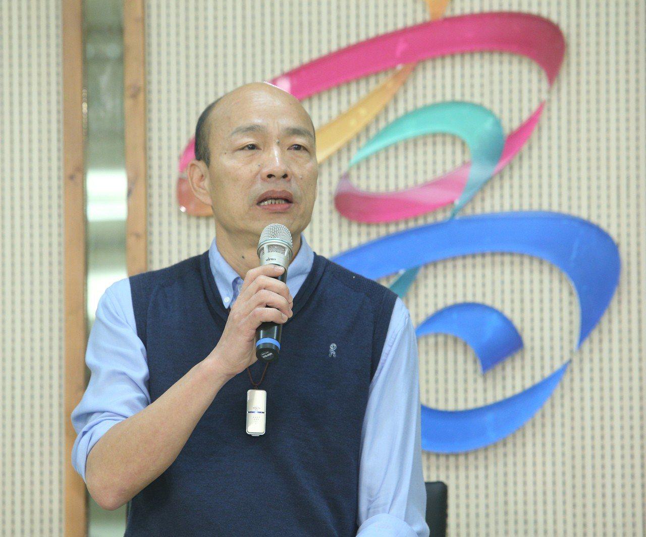 高雄市長韓國瑜歷經4個月的長考與天人交戰,對是否投入2020總統大選,今天發表5...