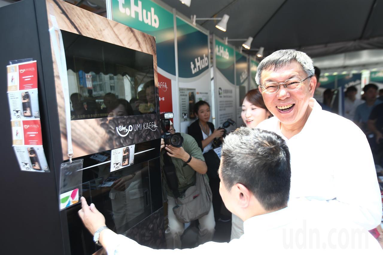 台北市長柯文哲(右)上午在出席「內科之心─內湖科技園區產業支援設施開發計畫BOT...