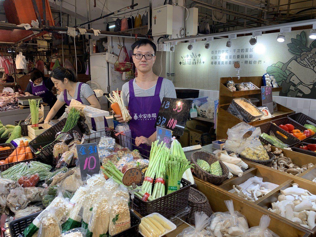 永安市場內的「菇菇森林」,李老闆是二代接手,目前攤位有3分之1賣的是雲林爸媽聯合...