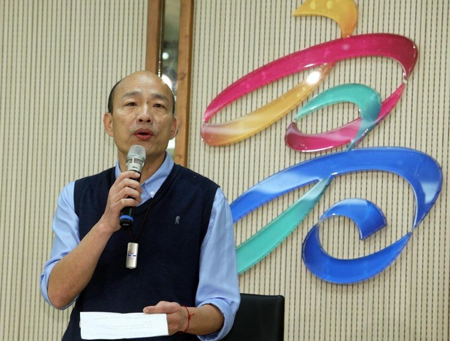 高雄市長韓國瑜今天發布五點聲明,表示不參與黨內初選。本報資料照片