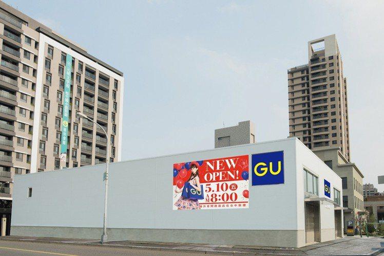 GU台中崇德路店是品牌海外市場首家大型的路面店型。圖/GU提供