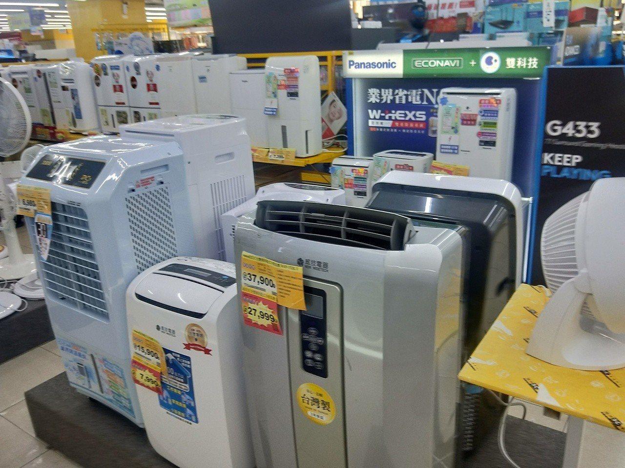 全國只有基隆!節能家電補助基隆除冷氣、冰箱外,增加除濕機。記者游明煌/攝影