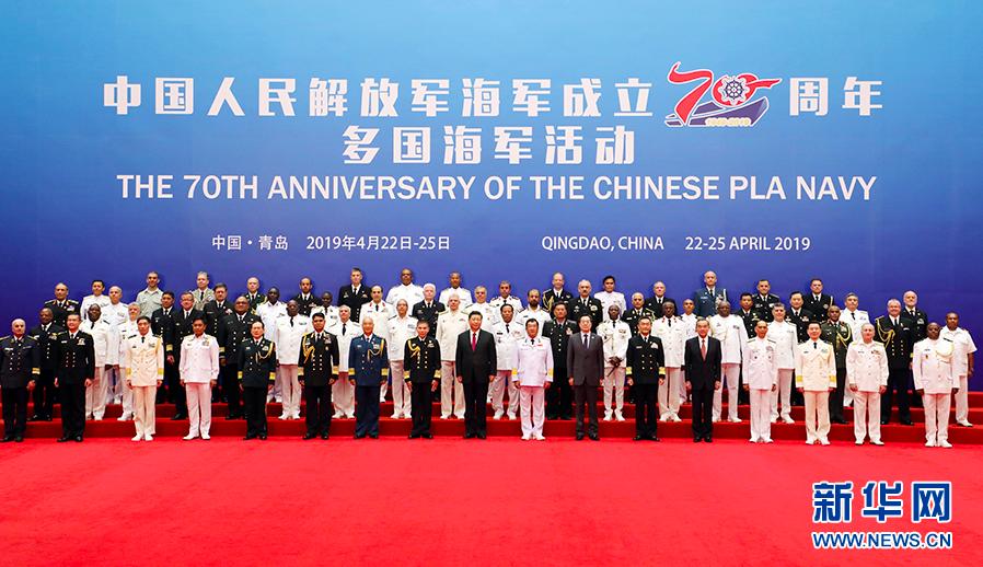 大陸國家主席、中共中央軍委主席習近平23日上午在青島集體會見了應邀出席中國人民解...